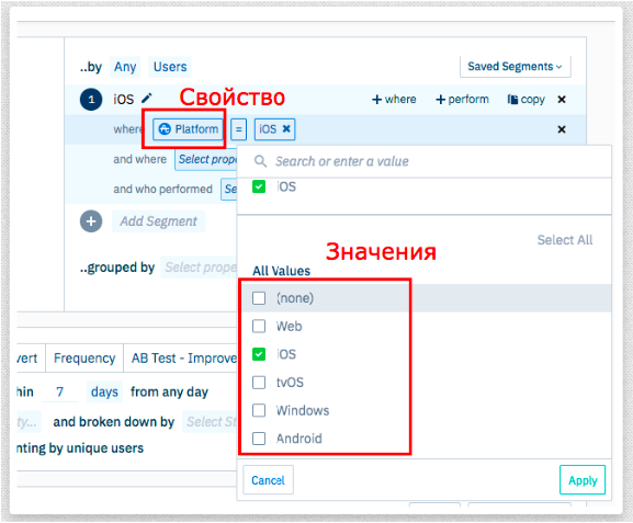 Настройка системы аналитики для проектов с несколькими платформами